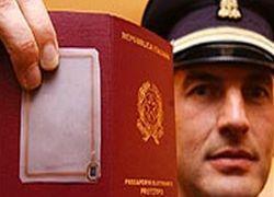 Большой футбол по поддельным паспортам