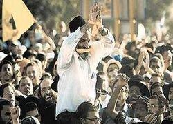 Аферисты обанкротили целый город в Израиле