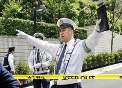 В Японии эвакуировали 5 тысяч человек
