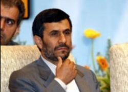 Иран согласен на открытие миссии США в Тегеране