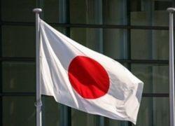 "В Японии \""коктейлем Молотова\"" подожгли консульство США"