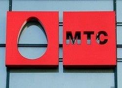 Сбой операционной системы МТС оставил абонентов без роуминга