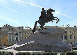 Петр Первый - первый российский большевик?