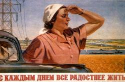 Россия сегодня похожа на СССР перед распадом?