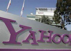 Google: Независимость Yahoo выгодна всем