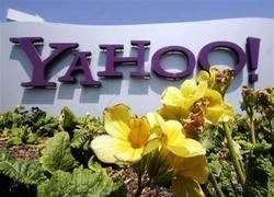 Yahoo меняет свой взгляд на мобильные устройства