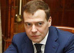 """Медведев подписал указ о создании госкорпорации \""""Ростехнологии\"""""""