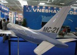 Россия и Китай готовы собирать лайнер МС-21