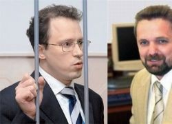 Из дела Андрея Козлова убирают присяжных