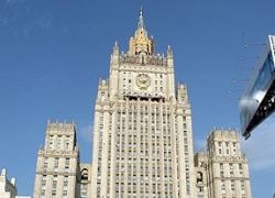 Россия расскажет миру о провокациях Грузии