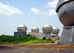 Россия утвердила свои права на станцию слежения за космосом