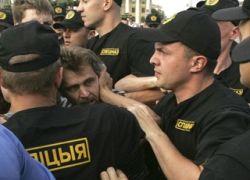 В Минске ОМОН разогнал акцию протеста