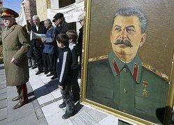 Сталина опустили