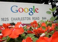 Google выпустил гаджет, анализирующий речь