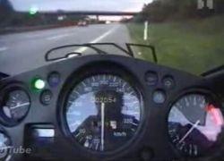 300 км/ч: острота ощущений