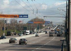 Ярославское шоссе будет расширено