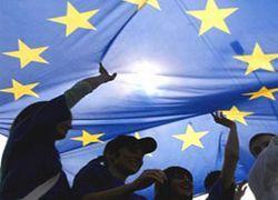 Парламент Испании ратифицировал Лиссабонское соглашение