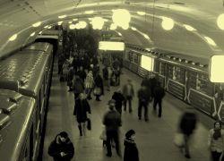 Станции московского метро могут переименовать