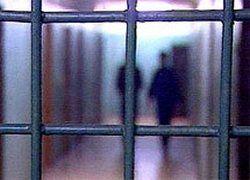 Психбольницы передадут под охрану ФСИН