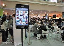 Новый iPhone 3G был разблокирован бразильцами