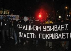 В России процветает махровый фашизм?