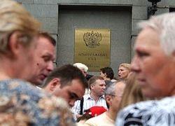 Российских судей будут рублем карать за медлительность