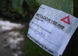 Придет ли метадон в Россию?