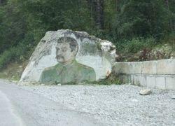 Считают ли россияне своим героем Сталина?