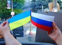 """Россия и Украина откажутся от \""""черных списков\"""" персон нон-грата"""