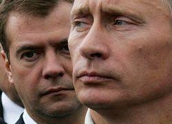 Как организовать личную встречу с Путиным или Медведевым