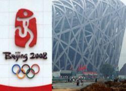 Опубликованы новые правила поведения для гостей Пекина