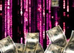 Розовое цифровое будущее рекламы