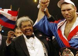 Дон Кинг ищет претендентов для будущего чемпиона WBA
