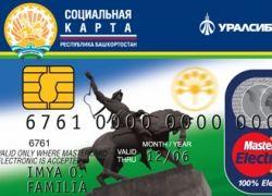 В России хотят ввести унифицированную соцкарту