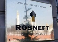 Роснефть возьмет кредит на $3 млрд для выплаты долгов