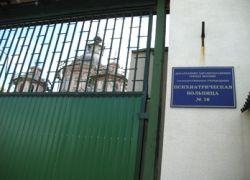 В Петербурге ищут вооруженного пациента тюремной психбольницы