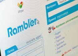 Рамблер выходит на рынок видео-поиска