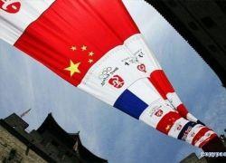 Великую Китайскую Стену накрыли Олимпийским драконом