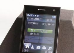 Китайцы добрались и до HTC Touch Diamond