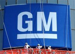Семь новых моделей помогут General Motors выйти из кризиса