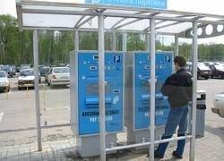 Стоимость парковки в аэропортах Москвы упадет