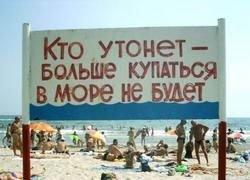Каждый час на российских водоемах гибнет один человек