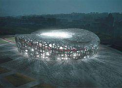 Россия получит почти 30 тысяч билетов на Олимпиаду в Пекине