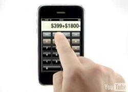 Пародия на рекламу iPhone 3G