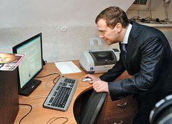 Медведев уволит не владеющих компьютером чиновников?