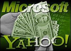 Yahoo! и Microsoft сошлись в цене