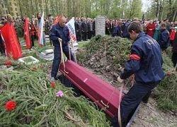 Останки 947 советских солдат захоронили под Калугой