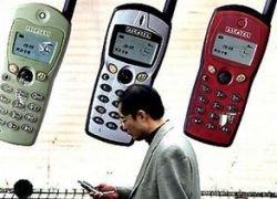 Номер телефона 888888888 в Китае стоит более $400 тыс