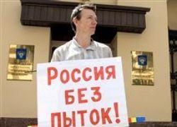 Избитый милиционерами летчик получит более 3 млн рублей