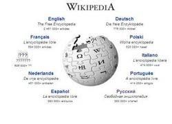 """В русской \""""Википедии\"""" количество статей превысило 300 тысяч"""